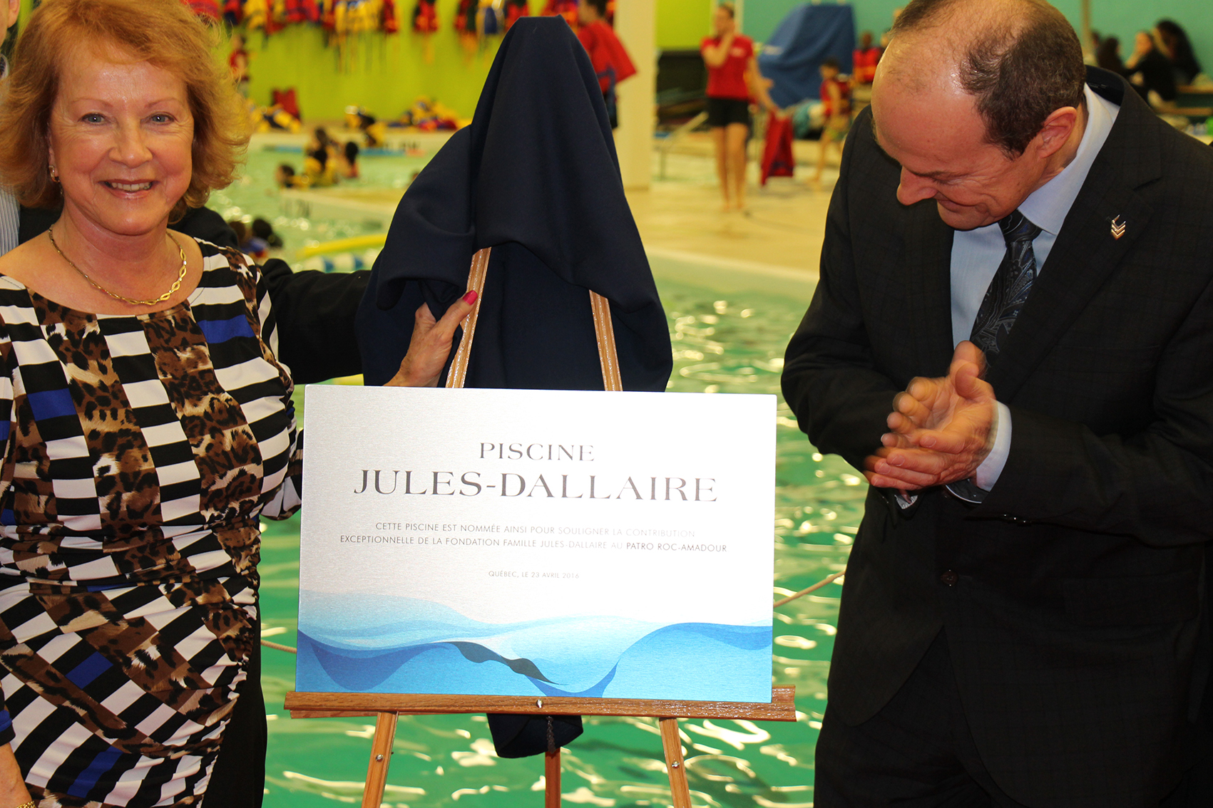 Photo Piscine Jules-Dallaire
